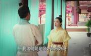 陈星旭剧照4
