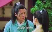 东宫_顾剑剧照