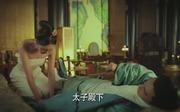 东宫_李承鄞 /顾小五剧照