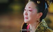 东宫_皇后剧照