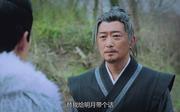 陈星旭剧照23