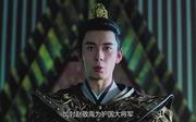 陈星旭剧照6