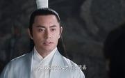 三生三世十里桃花 牟凤彬