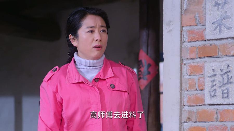 九九春梅剧照
