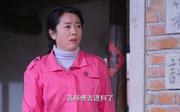 九九_春梅剧照