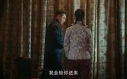 陈宝国剧照24