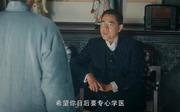 陈宝国剧照2