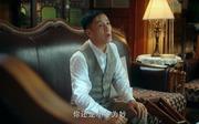 老中医_赵闵堂剧照