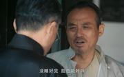 陈宝国剧照23