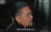 陈宝国剧照19
