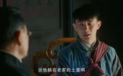 陈宝国剧照15