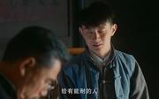 陈宝国剧照14