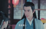 鞠婧祎剧照17