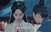 鞠婧祎剧照14