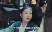 鞠婧祎剧照12