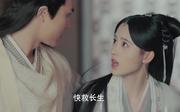 鞠婧祎剧照3