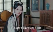 鞠婧祎剧照2