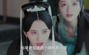 鞠婧祎剧照20