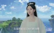 鞠婧祎剧照15