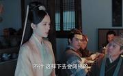 新白娘子传奇_白素贞剧照