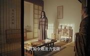 新白娘子传奇_法海剧照