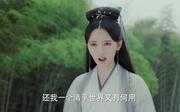 鞠婧祎剧照7