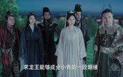 鞠婧祎剧照23