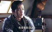 肖战剧照5
