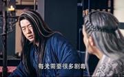 凌潇肃剧照22