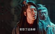 凌潇肃剧照10