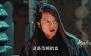 凌潇肃剧照9