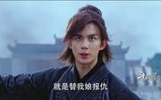 吴磊剧照7