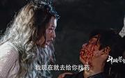 吴磊剧照2