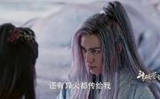 凌潇肃剧照7