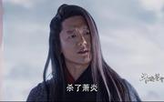 凌潇肃剧照6