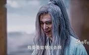 斗破苍穹_药尘剧照