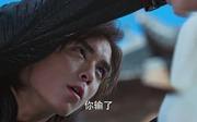 吴磊剧照9