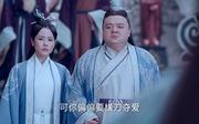 青云志 杨明娜