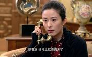 徐百卉劇照22