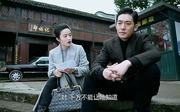 徐百卉劇照20