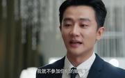 黄轩剧照9