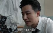 黄轩剧照6