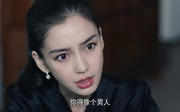 Angelababy剧照7