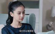Angelababy剧照4