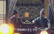 韩栋剧照17