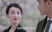 黄子韬剧照25