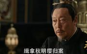 倪大红剧照25