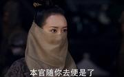 王鸥剧照13