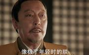 倪大红剧照23