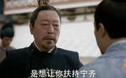 倪大红剧照13